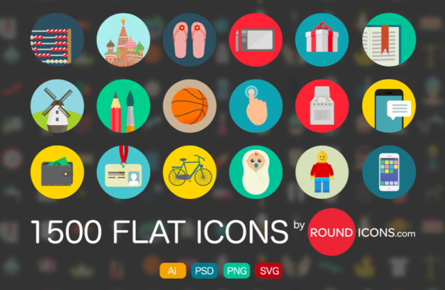 Round_Icons_The_Most_Profitable_Popular_Digital_Products